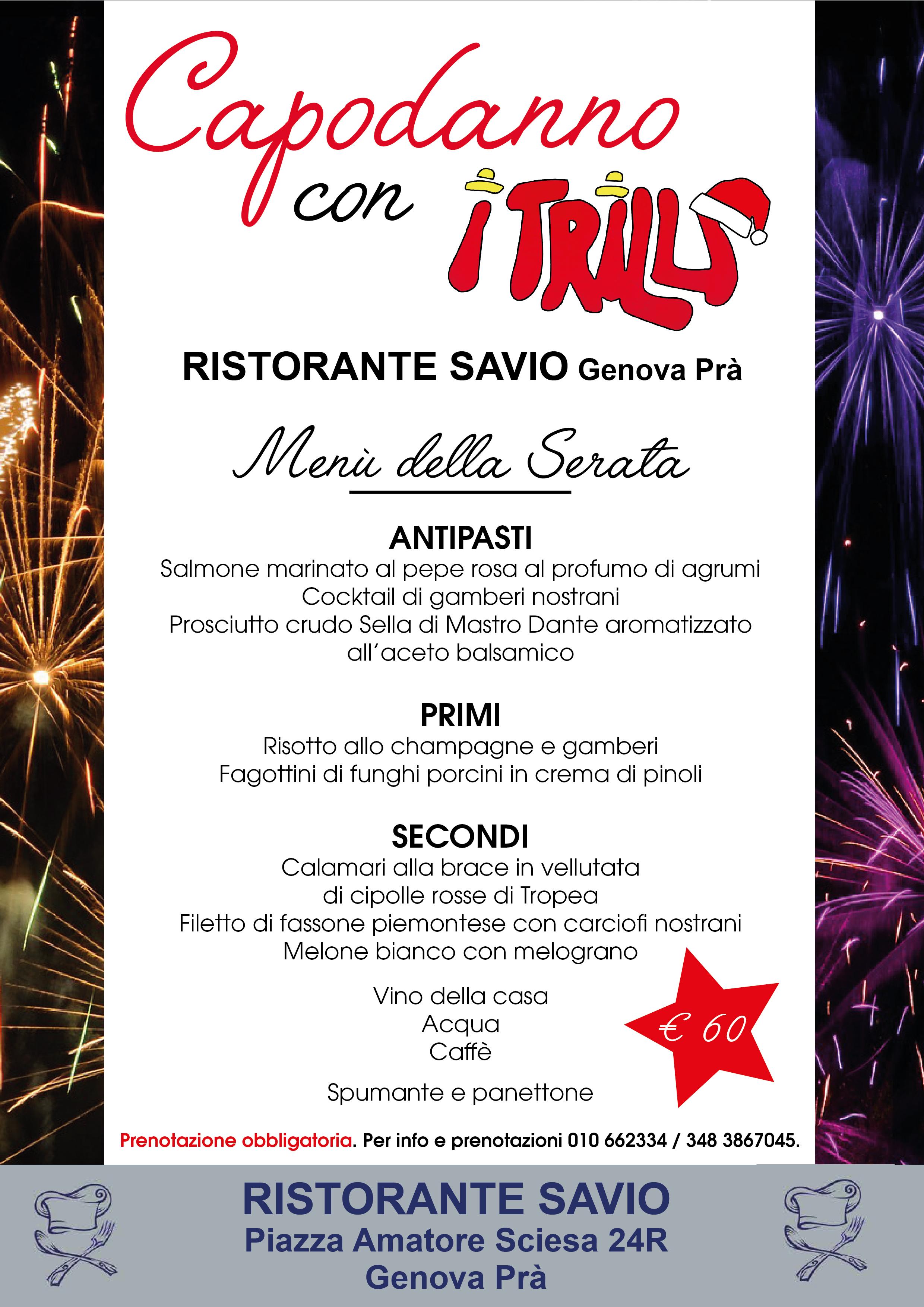 Capodanno coi Trilli-01